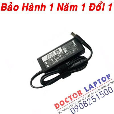 Sạc Laptop Dell 5458 14-5458 HCM | Thay Adapter Sạc Laptop Dell Inspiron 5458 TpHCM