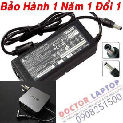Sạc Laptop Asus X441U X441UA X441N X441NA X441S X441Sa, Adapter